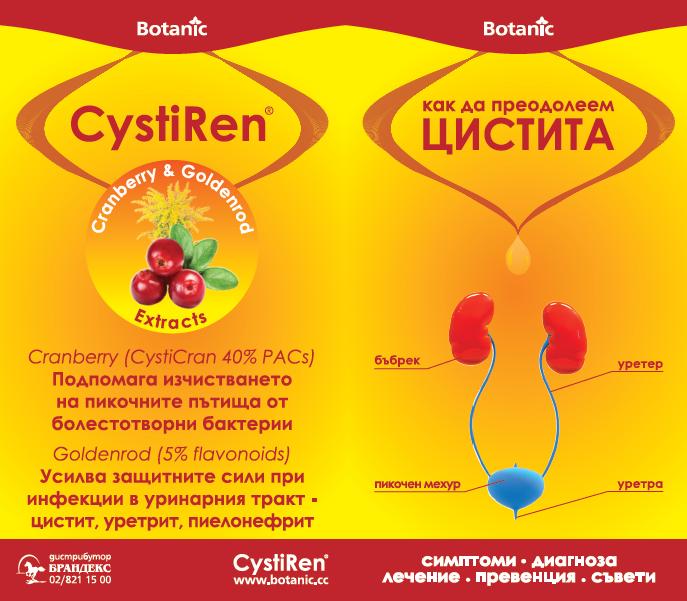 лекарство от внутритканевых паразитов