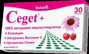 Цегет+, имуностимулатор, грип, настинка, грипна вълна, вирус, защита, ехинацея, селен, витамин С