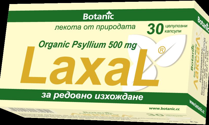 Лаксал