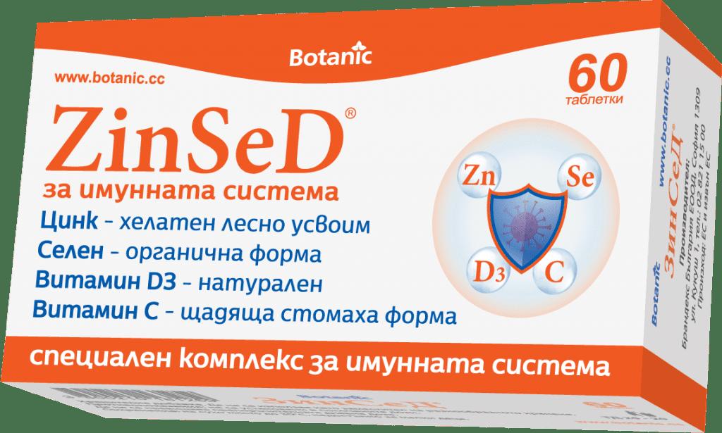 ZinSeD | ЗинСеД