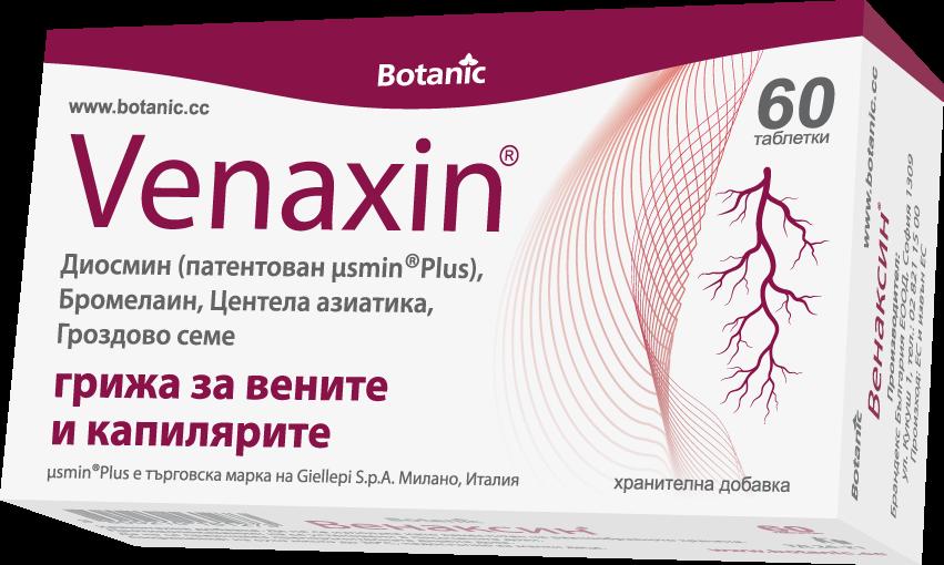 Venaxin | Венаксин
